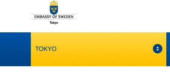 SwedishEmbassyM.jpg
